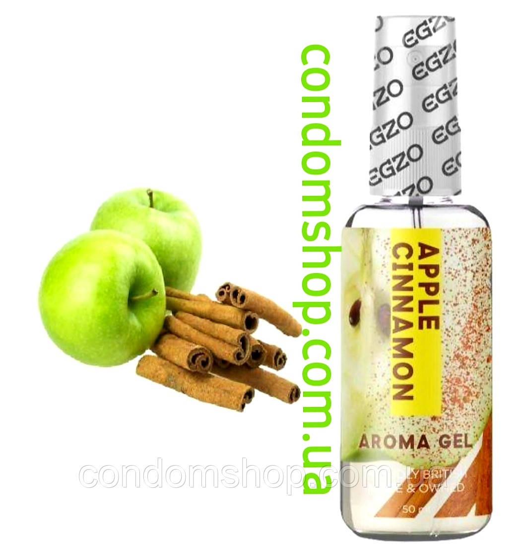 Сьедобная гель мастило Egzo Aroma яблуко з корицею apple cinnamon.Великобританія.50 мл. Преміум бренд!