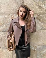 Куртка косуха из кожзама