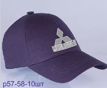 "Мужская бейсболка с авто логотипом ""Mitsubishi"" синего цвета."