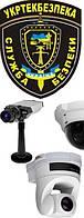 Монтаж, обслуживание технических средств охраны(видеонаблюдение,сигнализация,СКД)