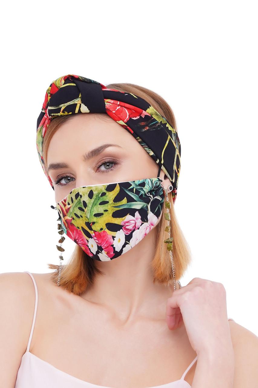 Літній набір тюрбан +маска +ланцюжок для маски і очок