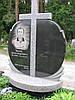Памятник на двоих № 3139
