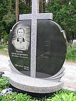 Памятник на двоих № 3139, фото 1