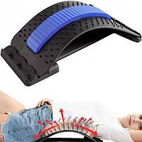 Тренажер-мостик для спины и позвоночника 3 уровня гибкости Back Magic