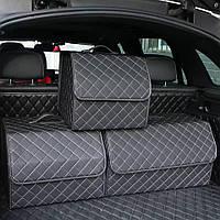 Автомобильный органайзер ящик с крышкой черный с белой строчкой 58х31х29 см