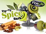 Набор для специй Fine life spice rack, фото 4