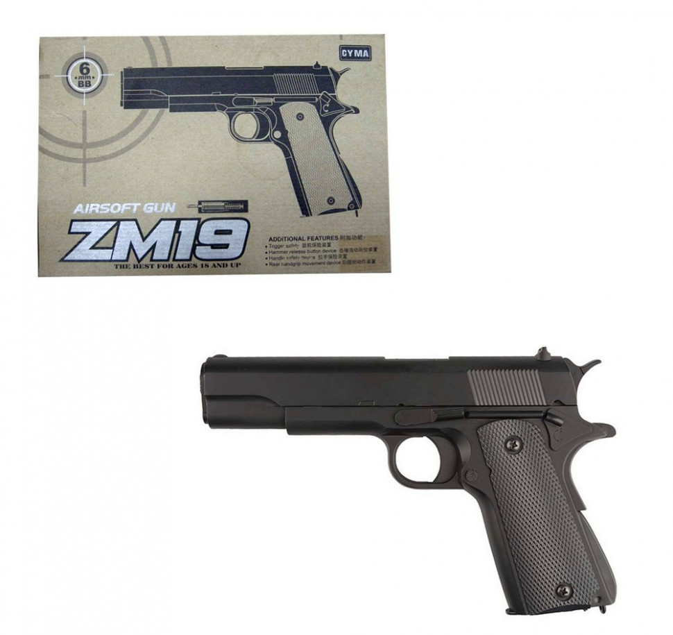 Детский игрушечный пистолет ZM19 металлический