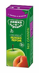 Сок  Яблочно-персиковый 200 мл с 5 мес Ложка в ладошке