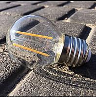 Светодиодная лампа Filament 2Вт Е27 G45, 2700К  для уличных гирлянд