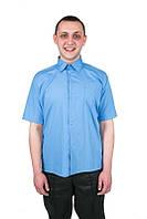 Рубашка голубая с коротким рукавом