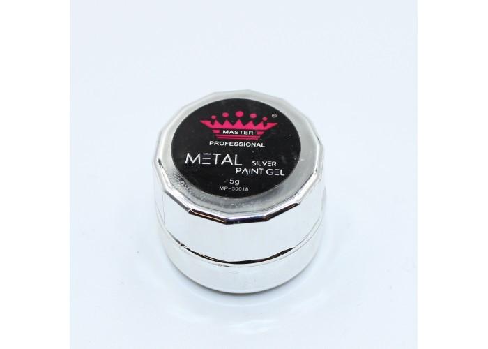 Гель-краска Metal Silver Master Professional