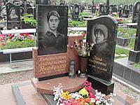 Памятник на двоих № 3149