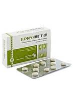 Нефролептин, таблетки, 50 шт