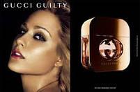 Оригинальный Тестер без крышечки Оригинальные Духи женские Gucci Guilty (Гуччи Гилти Вумэн), фото 6