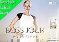 Оригинальный Тестер без крышечки Оригинальные Духи женские Hugo Boss Boss Jour Pour Femme Lumineuse, фото 9