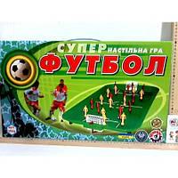 Футбол Супер на пружинках(Техно 0946)