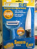 Ceramic slice Керамический нож + керамическое устройство для чистки кожуры в подарок, фото 1