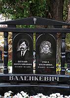 Памятник на двоих № 3153