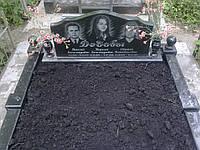Памятник на двоих № 3156, фото 1