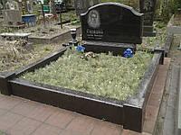 Памятник на двоих № 3157