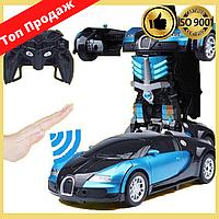 Детская машинка Трансформер Bugatti Robot Car Синяя с пультом синего цвета, машинка Bugatti