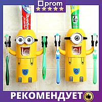 Автоматический дозатор зубной пасты Миньон, держатель для двух зубных щеток