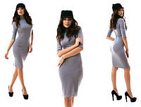 Облегающее платье до колена