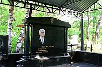 Памятник на двоих № 3166