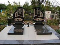Памятник на двоих № 3168