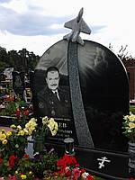 Памятник на двоих № 3172, фото 1