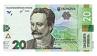 20грн Кэшбэк
