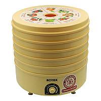 Сушка для овочів та фруктів 520Вт ROTEX 620