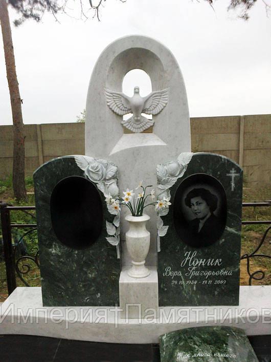 Памятник на двоих № 3186
