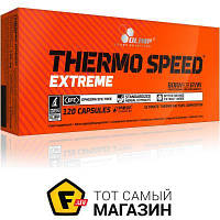 Жиросжигатель Olimp Thermo Speed Extreme 120 капсул
