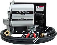 Паливороздавальні колонки заправки дизельного палива з витратоміром WALL TECH 40, 220В, 40 л/хв