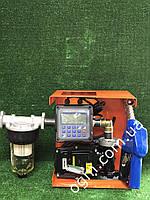 Мини АЗС EX-50 12 v для перекачки бензина с преднабором суммы и литров