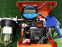 Міні азс DTP 60AC 220 v електронним лічильником OGM-25 E