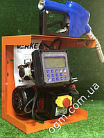 Міні АЗС Verke 220 v 50 л хв з лічильником OGM 25Q Преднабор