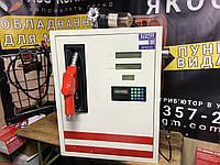 Заправна колонка бензинова 220 в 100 л хв Міні ТРК