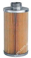 Картридж для фільтра тонкого очищення FG-2 (25 мікрон)