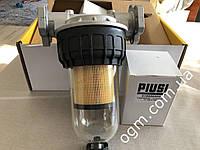 Фільтр Piusi Clear Captor для дизельного палива, 10 мікрон, c водовідділенням