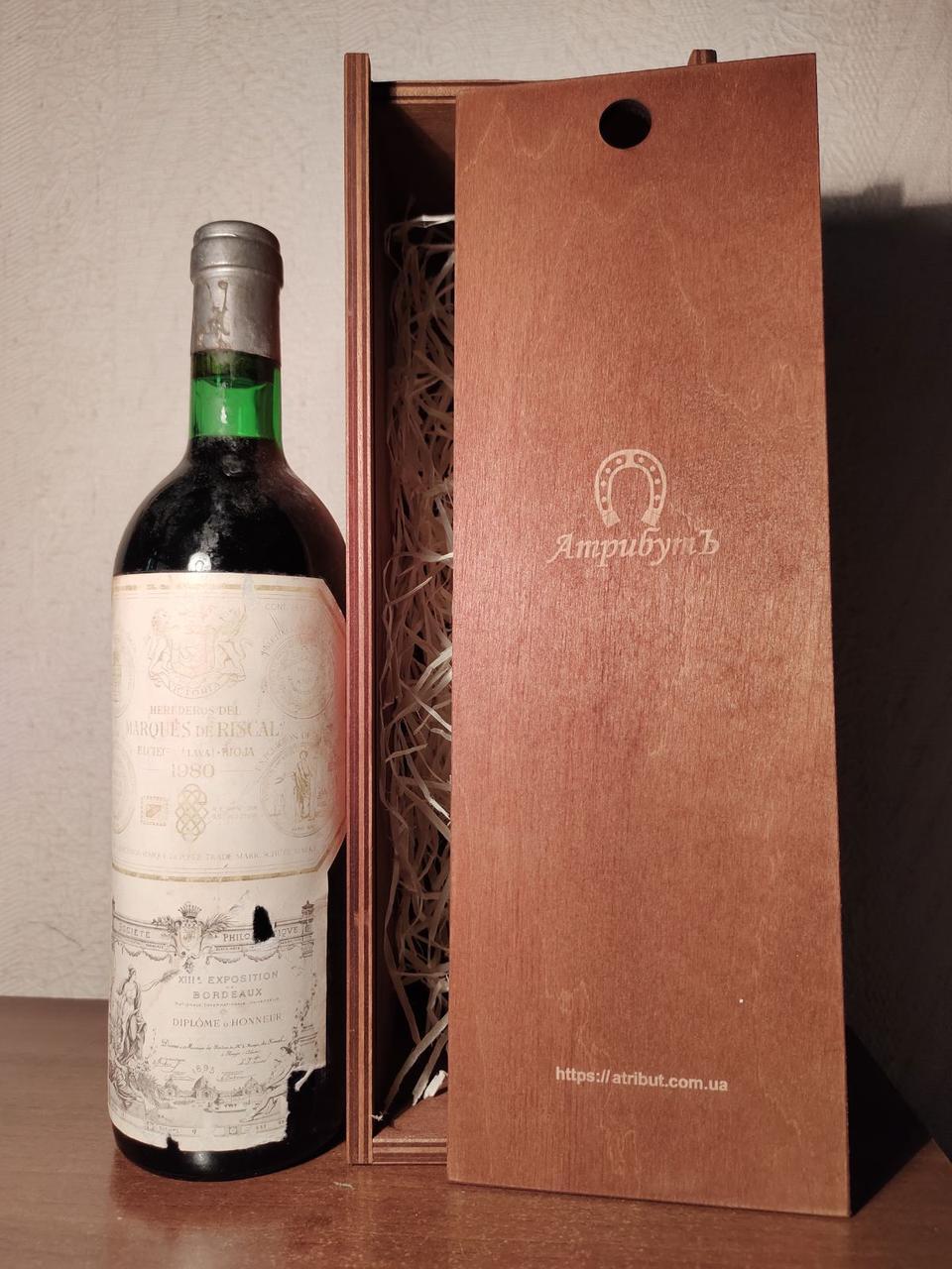 Вино 1980 року Marcues de Riscal Rioja, Іспанія
