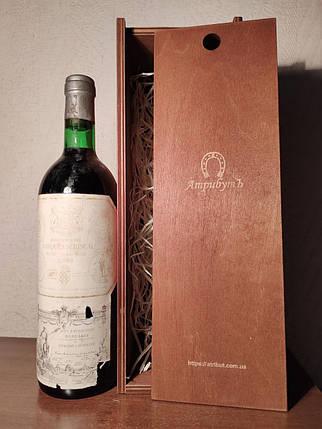 Вино 1980 року Marcues de Riscal Rioja, Іспанія, фото 2