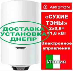 Водонагреватель Ariston Pro1 ECO 100 V 1.8K PL DRY HE/ 100 литров/ 1,8кВт/ ТЭН сухой/ 913х450х480/ Италия