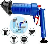 Очищувач каналізації високого тиску Toilet dredge Gun Blue SKL11-292632