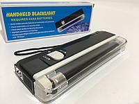 Портативний ручний ультрафіолетовий детектор валют DL-01 SKL11-292629