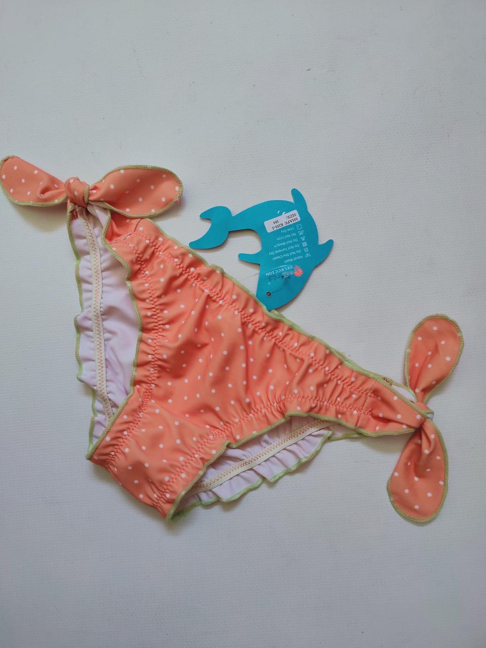 Плавки TERES для девочек Горошек  155-2 пудра  (В НАЛИЧИИ ТОЛЬКО  24 26 28 размеры)
