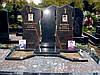 Памятник на двоих № 3197