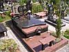 Памятник на двоих № 3207