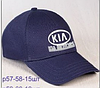 """Мужская бейсболка с авто логотипом """"KIA"""" синего цвета."""